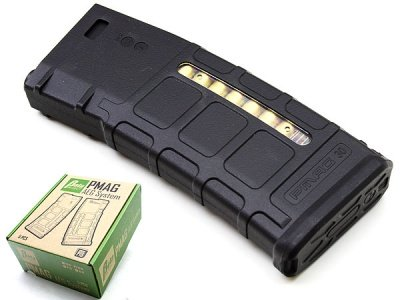 Bate Project PTS Magpul Pmag 75rd Box
