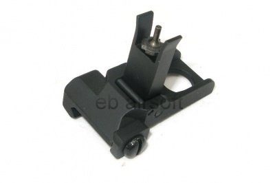 Dboy Front Foldable Rail Sight