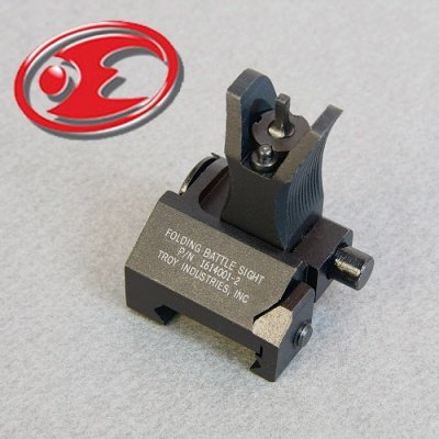 Element Troy front sight