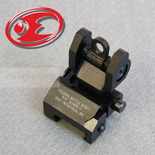 Element Troy rear sight