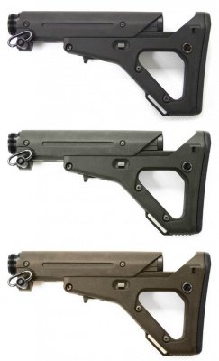 Element ubr extendable stock