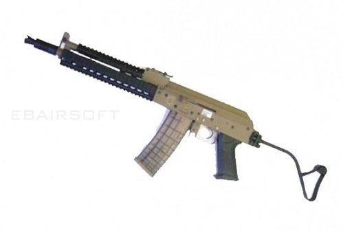 GOLDEN EAGLE AK TACTICAL TAN FOLDING STOCK