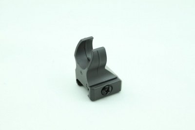 HK 416 Front sight