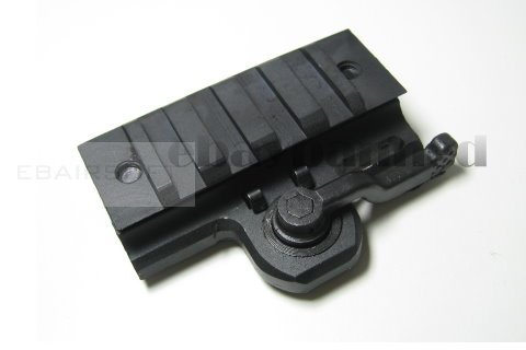 QD supplementary mount base