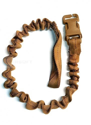 VHTac weapon retention lanyard
